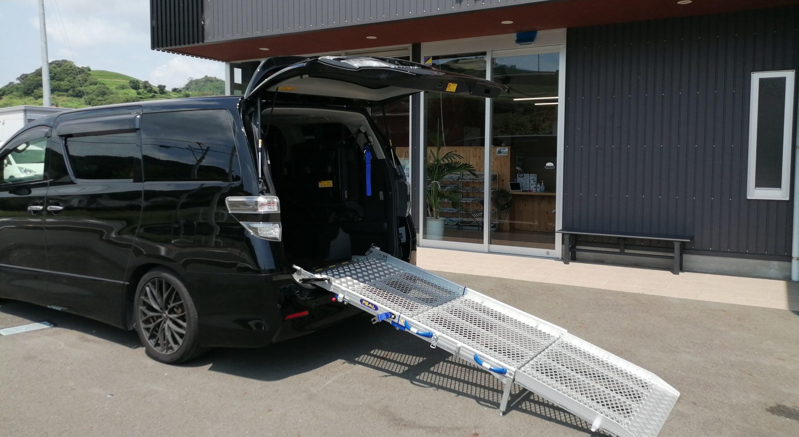 車いすスロープ付福祉車両に改造して乗降サポート【福祉車両改造】