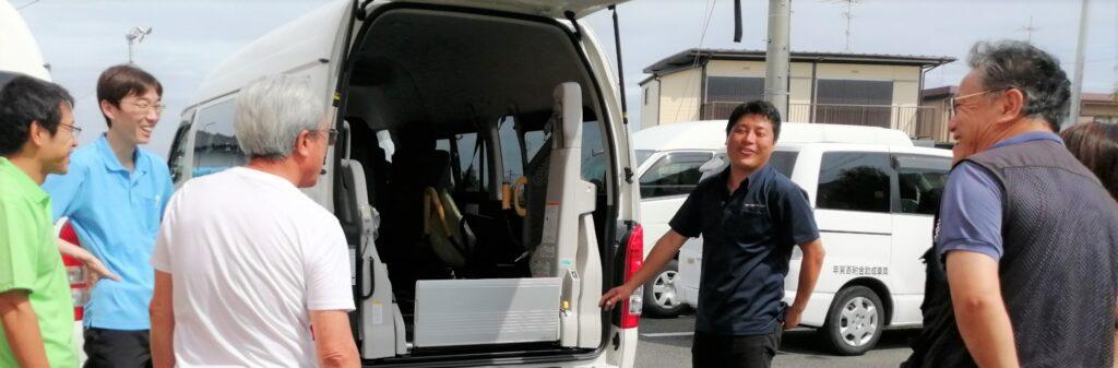 私たちは、福祉車両を通じて笑顔あふれるカーライフを提供します。